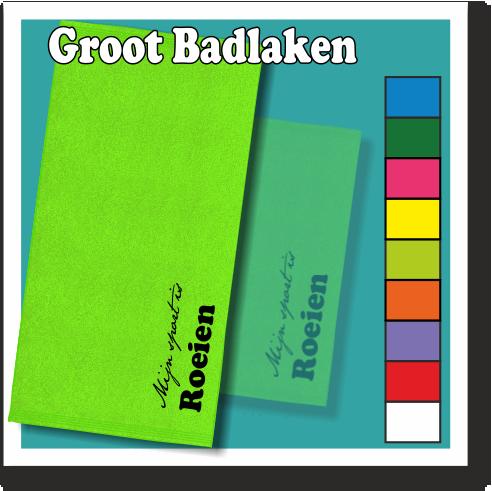 Roeien Badhanddoek