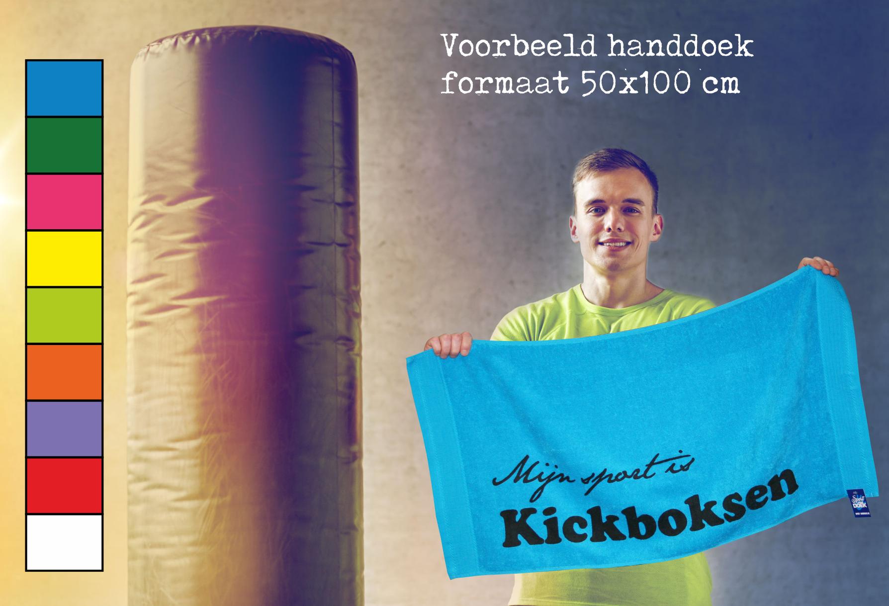 kickboksen sport handdoek