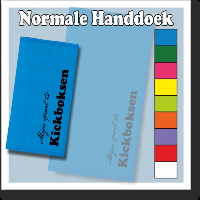 Thumbnail kickboksen handdoek
