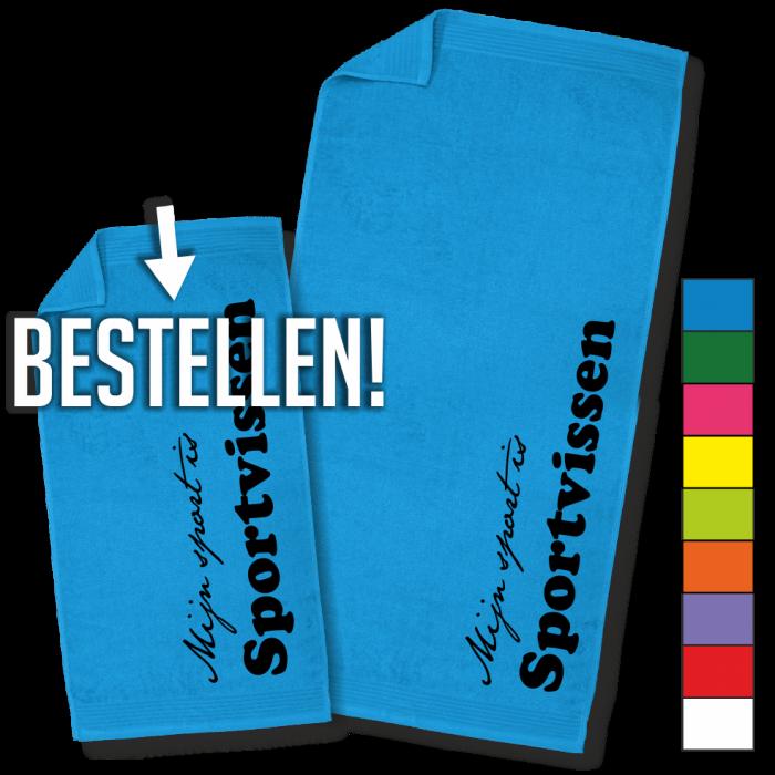 Sportvissen handdoek blauw